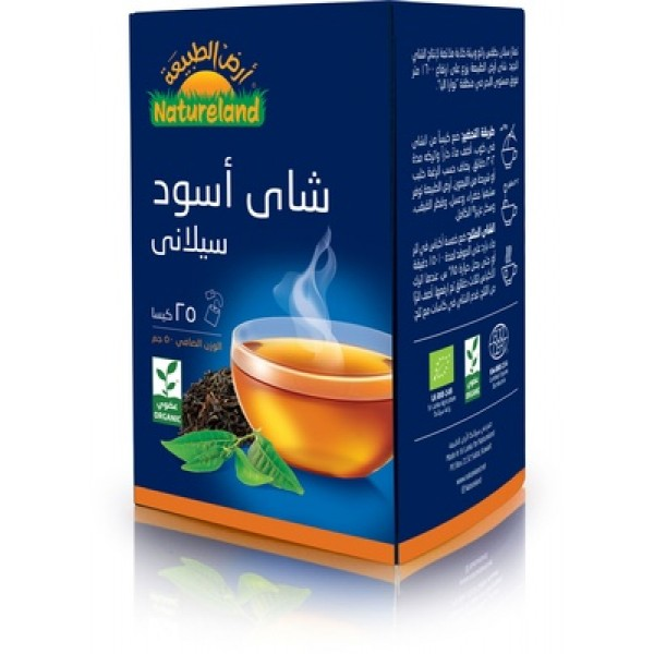 شاي أسود سيلاني عضوي