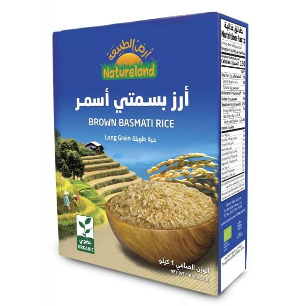 أرز بسمتي أسمر من أرض الطبيعة