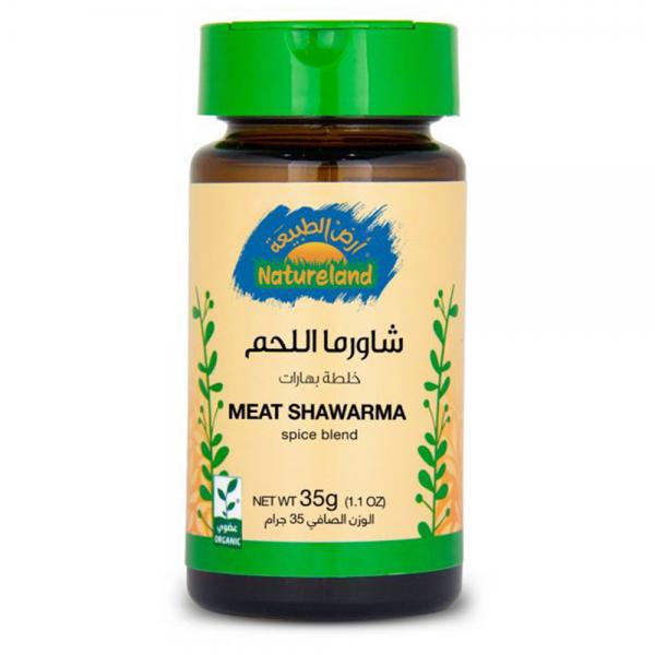 بهارات شاورما اللحم من أرض الطبيعة