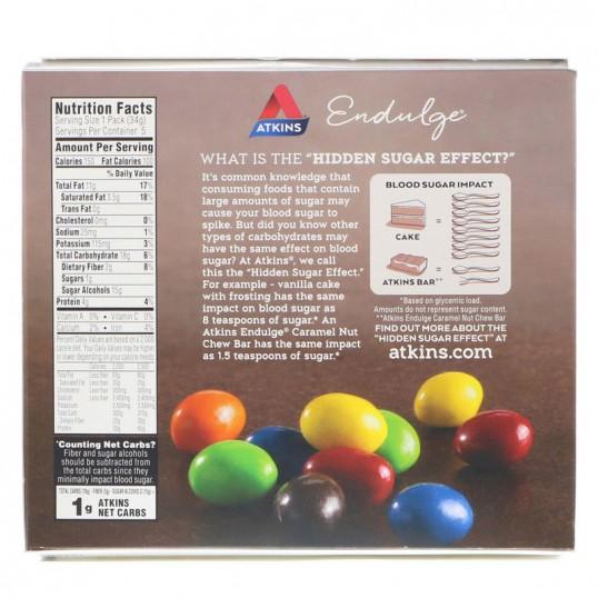 اتكنز حلوى شوكولاتة الفول السوداني