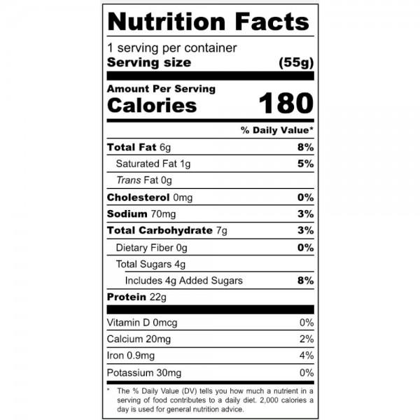 براوني بروتين من ايت مي نكهة الشوكلاته والفول السوداني