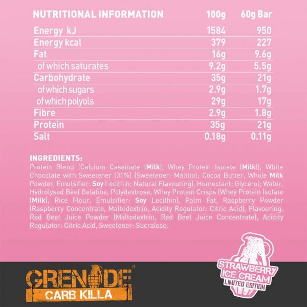 بروتين بار ايس كريم الفراولة من قرنيد