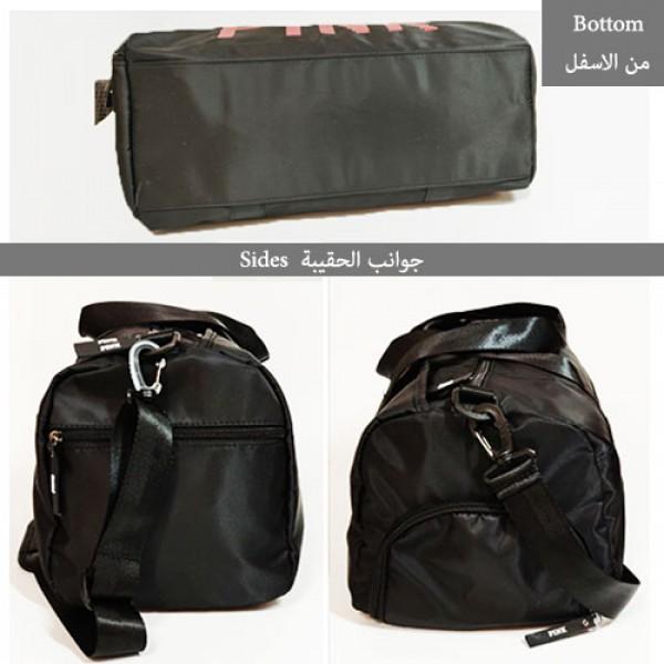 حقيبة رياضية أسود