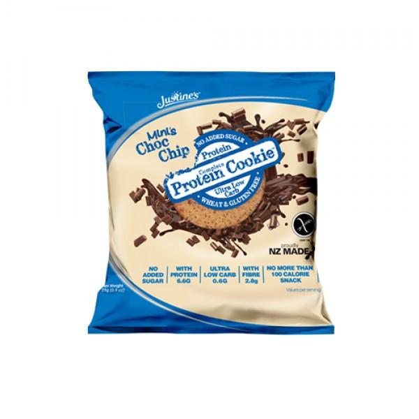 جاستن كوكيز قطع الشوكولاته