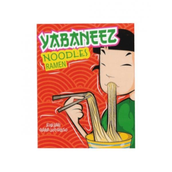 معكرونة رامن اليابانية - يابانيز نودلز