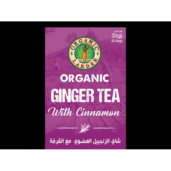 شاي الزنجبيل مع القرفة أورجانك لاردير