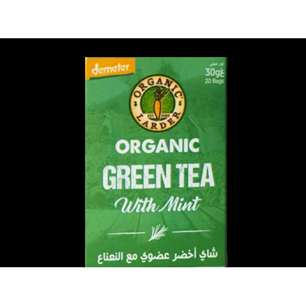 شاي أخضر بالنعناع اورجانك لاردير