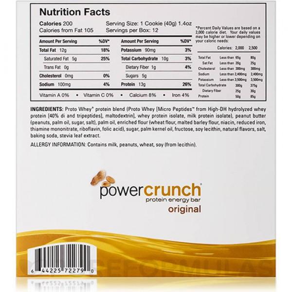 باور كرنش ويفر بروتين بار كريمة الفول السوداني