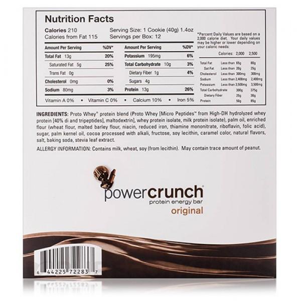 باور كرنش ويفر بروتين بار نكهة تربل شوكليت