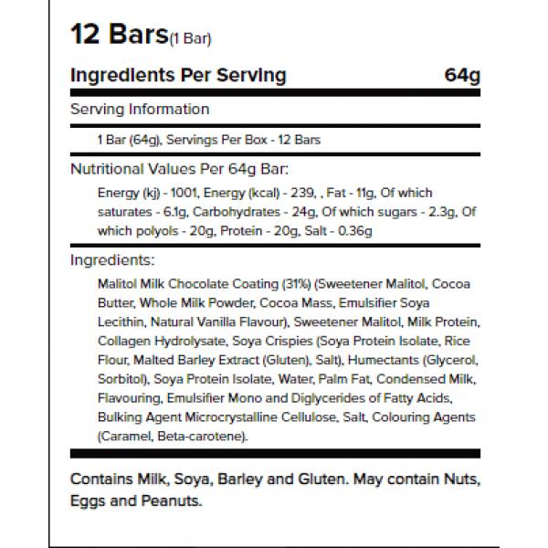 واريور بروتين بار دارك شوكلت وفول سوداني