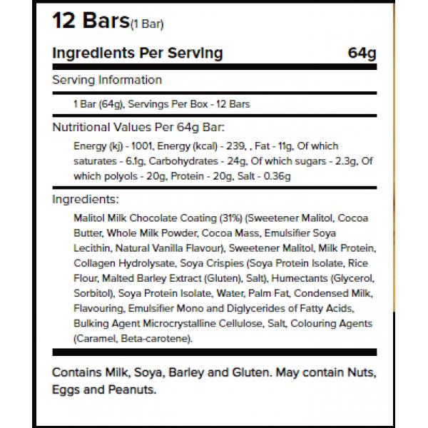 واريور بروتين بار فطيرة بانوفي
